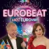 Final Call: Eurobeat