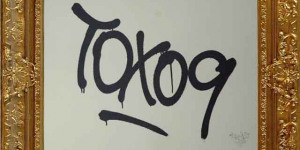 TOX09...For Sale