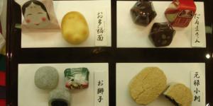 Just Desserts: Minamoto Kitchoan