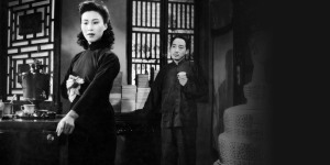 'Electric Shadows': Chinese Cinema Season At BFI Southbank