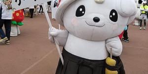 Japanese Town Mascots Invade Trafalgar Square