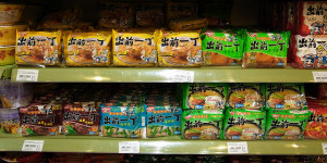 How To Make The Most of Your... Local Asian Supermarket