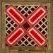 LetterX