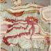 Um einen roten Mund ( Around a Red Mouth) c. 1967 Collection of IFA, Stuttgart